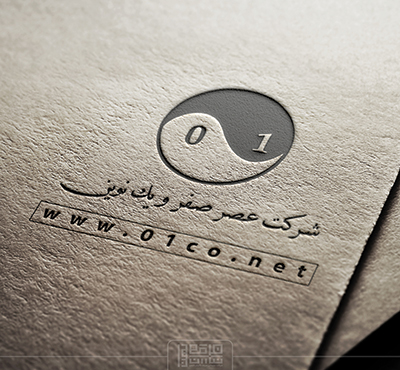 طراحی لوگوی شرکت عصر صفر و یک