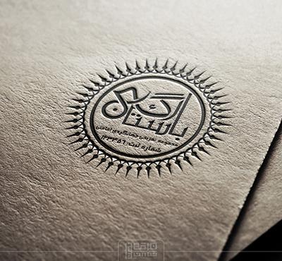 طراحی لوگوی شرکت ارگ ری باستان