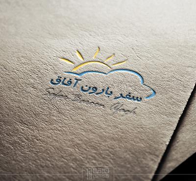طراحی لوگوی شرکت سفر بارون آفاق