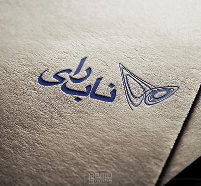 طراحی لوگوی شرکت ناب رای