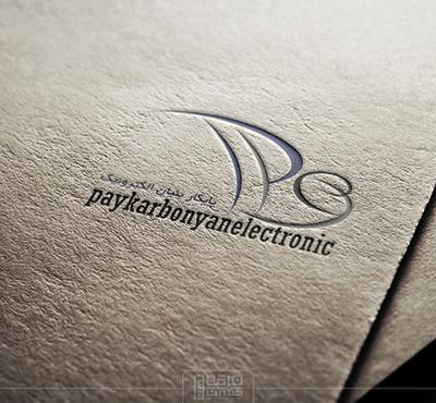طراحی لوگوی شرکت پایکار بنیان الکترونیک
